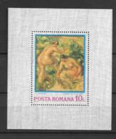 1973 MNH Romania Mi Block 110 - Blokken & Velletjes