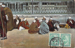 Egypte - Le Caire - Types Arabes - Cairo