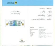 Palestine 2016-Flyer Postal Arab Day (English & Arabic) - Palestine