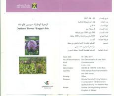 "Palestine 2017-Flyer National Flower  ""Faqqu's Iris"" (English & Arabic) - Palestine"
