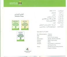 Palestine 2016-Flyer Definitive Stamp (English & Arabic) - Palestine