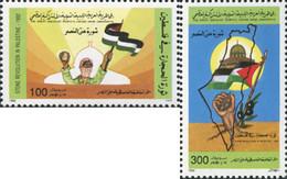Ref. 624787 * NEW *  - LIBYA . 1992. PALESTINIAN REVOLUTION. REVOLUCION PALESTINA - Libia