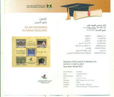 Palestine 2012- Flyer We Are Determined To Pursue The Excellence (English & Arabic) - Palestine