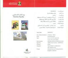 Palestine 2016- Flyer Palestine Flag Day (English & Arabic) - Palestine