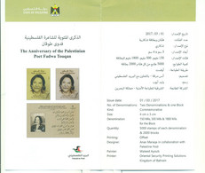 Palestine 2017- Flyer The Anniversary Of The Palestinian Poet Fadwa Touqan (English & Arabic) - Palestine
