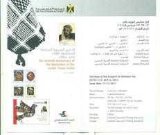 Palestine 2011- Flyer The Seventh Anniv.of The Martyrdom Of The Leader Yasser Arafat (English & Arabic) - Palestine