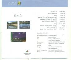 Palestine 2016- Flyer Solomon's Pools (English & Arabic) - Palestine