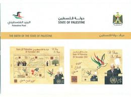 Palestine 2013- Flyer State Of Palestine (English & Arabic) - Palestine