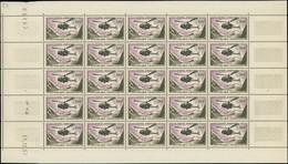 ** POSTE AERIENNE - 37  Alouette, 1000f., FEUILLE De 25 Datée 31/12/57, TB - 1927-1959 Mint/hinged