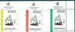 Palestine 2014- 100 Years Of Palestinian Scouts Set (3v) - Palestine