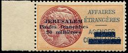 ** Spécialités Diverses - JERUSALEM 2 : 20m Jaune Orange Et Brun-rouge, Bdf, TB. C - Kriegsausgaben