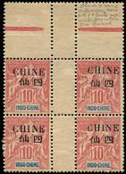 * Millésimes Des Colonies - CHINE 53 : 10c. Rose, BLOC De 4 Bdf, SANS MILLESIME, TB, Cote Maury - Non Classificati