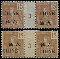 * Millésimes Des Colonies - CHINE 67/68 : 15c. Brun Sur Azuré, T I Et II, En PAIRES Mill.3, TB - Non Classificati