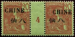 ** Millésimes Des Colonies - CHINE 69 : 20c. Brique S. Vert, PAIRE Mill.4, TB - Non Classificati