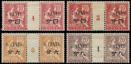 * Millésimes Des Colonies - CHINE 84 (2), 85 Et 86 : 4 PAIRES Mill.1, 5, 6 Et 1, TB - Non Classificati