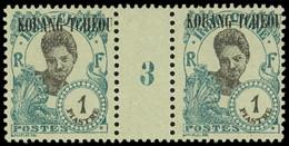 * Millésimes Des Colonies - KOUANG-TCHEOU 71 : 1pi. Vert-bleu Et Noir Sur Verdâtre, PAIRE Mill.3, Un Ex. Forte Ch., TB - Ohne Zuordnung