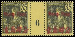 ** Millésimes Des Colonies - MONG-TSEU 26 : 35c. Noir Sur Jaune, PAIRE Mill.6, Infimes Adh., TB - Ohne Zuordnung