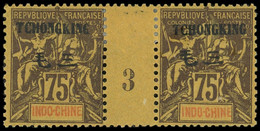* Millésimes Des Colonies - TCHONG-KING 45 : 75c. Violet Sur Jaune, PAIRE Mill.3, TB - Ohne Zuordnung