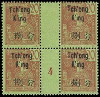 ** Millésimes Des Colonies - TCHONG-KING 54 : 20c. Brique Sur Vert, BLOC De 4 Mill.4, PAIRE Normale *, TB - Ohne Zuordnung