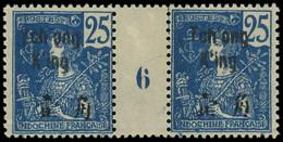 * Millésimes Des Colonies - TCHONG-KING 55 : 25c. Bleu, PAIRE Mill.6, TB - Ohne Zuordnung