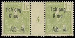 (*) Millésimes Des Colonies - TCHONG-KING 61 : 1f. Olive, PAIRE Mill.4, TB - Ohne Zuordnung