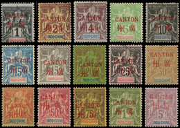 * CANTON -  1/16 (sf. N°4) : Série Groupe, Surcharge Rouge De 1901-02, TB - Ohne Zuordnung