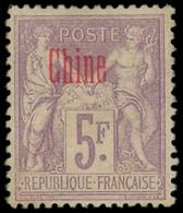 * CHINE -  16a : 5f. Violet, Surcharge Carmin, TB. S - Non Classificati