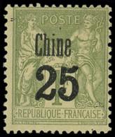 * CHINE -  18 : 25 Sur 1f. Olive, TB - Non Classificati