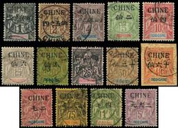 CHINE -  35/48 : Série Courante De 1902 Obl., TB - Non Classificati