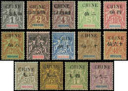 * CHINE -  49/62 : La Série, TB - Non Classificati