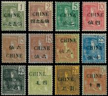 * CHINE -  63/74 (sf. 64A) : La Série Grasset, TB - Non Classificati