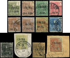 CHINE -  63/74 (sf. 64A) : Série Grasset De 1904-05, Obl., TB - Non Classificati