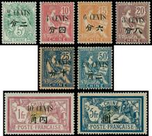 * CHINE -  83/90 : La Série, N°90 Signé Brun, TB - Non Classificati