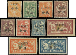 * CHINE -  91/100 : Série Surchargée De 1922, TB - Non Classificati