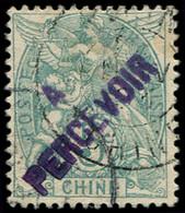 CHINE -  Taxe 17b : 5c. Vert, Surcharge Violette, Obl., TB. C - Non Classificati