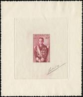 MONACO -  450 : 40f. Rainier, FIPEX, épreuve D'artiste En Lie De Vin, Signée Piel, TB - Used Stamps