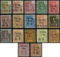 * TCHONG-KING -  48/64 : Série Grasset 1906, N°63 (*), TB - Ohne Zuordnung