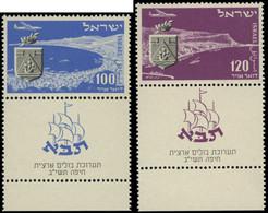 ** ISRAEL -  PA 7 Et 8 : Expo Haifa, Avec Tabs Complets, TB - Zonder Classificatie