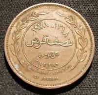 JORDANIE - JORDAN - 5 FILS 1978 ( 1398 ) - Hussein - KM 36 - Jordan