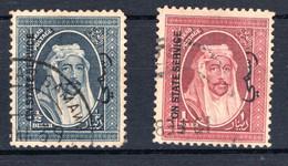 IRAK-DIENSTMARKEN, Michel No.: D91-92 USED, Cat. Value: 125€ - Iraq