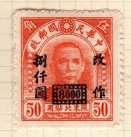 China North Eastern Provinces  Scott 56 1948  Dr.Yat-sen,surcharges  $ 8000 On 50c Red Orange,mint - Chine Du Nord-Est 1946-48