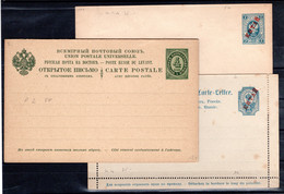 RUSSISCHE POST IN CHINA, Michel No.: U1A LETTER, Cat. Value: 371€ - China