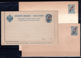 RUSSISCHE POST IN CHINA, Michel No.: U1A/B LETTER, Cat. Value: 258€ - China