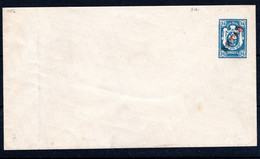 RUSSISCHE POST IN CHINA, Michel No.: U3A LETTER, Cat. Value: 300€ - China