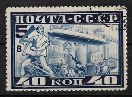 USSR, Russia 1930 40K Graf Zeppelin. Perf 10,5. Air Post Stamp. Michel 390B/ Scott C12. Used - Usati