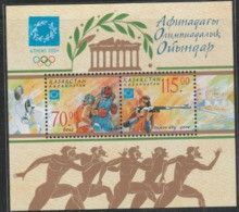 2004  ATHENS OLYMPIC MNH MINIATURE SHEET FROM KAZAKHSTAN /SPORTS/BOXING,SHOOTING,FENCING - Summer 2004: Athens