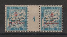 Maroc 1915 Millésime Taxe 18 * Charnière Sur Un Timbre MH - Segnatasse