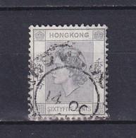 HONG KONG 1954/62, SG# 186, Part Set,  Elizabeth II, Used - Used Stamps