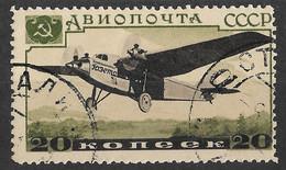 USSR, Russia 1937 20K Tupolev ANT-9. Air Post Stamp. Mi 572/Sc C70. Used In Stalingrad Сталинград - Usati