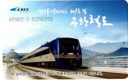 Carte Plastique A'REX Corée Du Sud - Trains